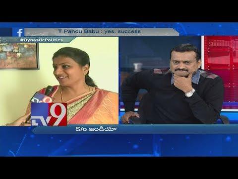 Xxx Mp4 Big News Big Debate Roja On Pawan Kalyan Bandla Ganesh Reacts Rajinikanth TV9 3gp Sex