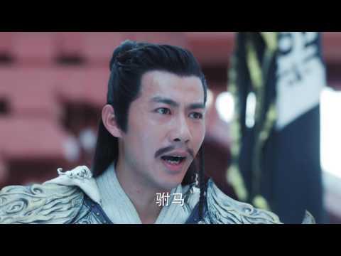 電視劇孤芳不自賞 General and I 第五十五集 EP55 鍾漢良 Angelababy(楊穎) CROTON MEGAHIT Official