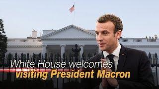 Live: White House welcomes visiting President Macron 白宫为法国总统马克龙举行欢迎仪式