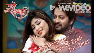 Tui Amar Title Track (Video Song)   Symon   Misty  I  Tui Amar Bengali Movie 2017