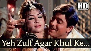 Yeh Zulf Agar Khul (HD) - Kaajal Songs - Meena Kumari - Raj Kumar - Mohd Rafi