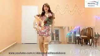 رقص على اغنية العب يلا ..شعبي