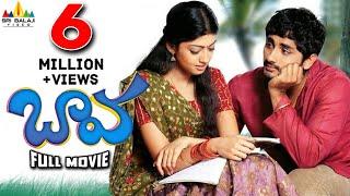 Baava Telugu Full Movie | Latest Telugu Full Movies | Siddharth, Praneetha | Sri Balaji Video