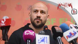 Ahmed Mekky - أحمد مكي يرد على اتهامه بسرقة فكرة كليب despacito
