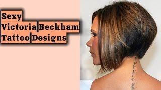 Sexy Victoria Beckham Tattoo Designs