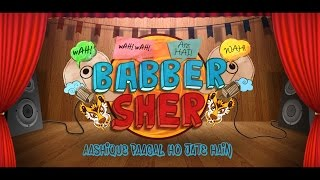 Aashique Paagal Ho Jate Hai - Babber Sher | Radio City