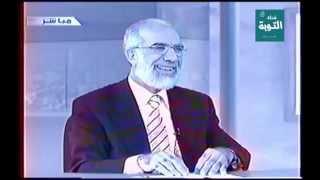 جزاء عين بكت من خشية الله - عمر عبد الكافي