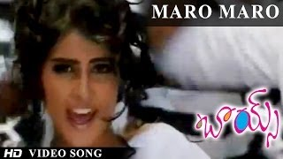 Boys Movie | Maro Maro Video Song | Siddarth, Bharath, Genelia