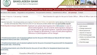 how to apply job online under bangladesh bank