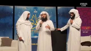 Full Lecture | Mufti Menk | Light Upon Light Conference| UK 2017