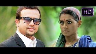 Bangla Telefilm Chayabrikkher Rajkonna | ছায়াবৃক্ষের রাজকন্যা ft Riaz & Tisha