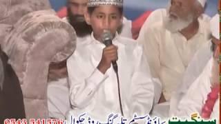 Mehfil-e-Naat(saww) 14th annual 12-08-17, (Mujhtaba Haider 1/2), at bhaun distt chakwal