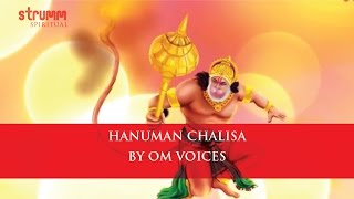 Hanuman Chalisa by Om Voices