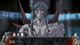 Flame of Recca: Final Burning (PS2) - Part 12 [Final]