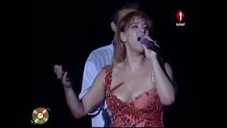 كوكتال تونسي ♥ أمينة فاخت (قرطاج 2004 Amina Fakhet (Carthage