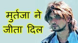 Cricketer Mashrafe Mortaza ने इस तरह दिखाई जिंदादिली, जीत लिया सबका दिल