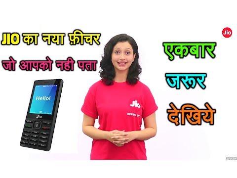 Xxx Mp4 JIO का नया फ़ीचर जो आपको नही पता एकबार जरूर देखिये Jio 4g Smartphone Jio Phone India 2017 3gp Sex