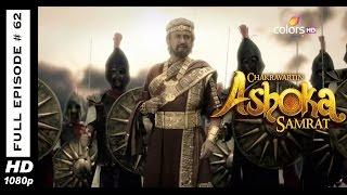 Chakravartin Ashoka Samrat - 28th April 2015 - चक्रवतीन अशोक सम्राट - Full Episode (HD)