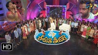 Padutha Theeyaga - 22nd February 2016 - పాడుతా తీయగా – Full Episode
