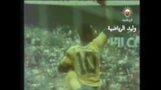 كأس العالم القصة كاملة الحلقة 10 ـ كأس العالم 1970 م ـ تعليق عربي