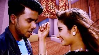 Lajj bangla music video new full hd