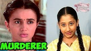 Saath Nibhaana Saathiya SECRET REVEALED behind Gauri's MURDER  7th May 2014 FULL EPISODE