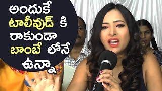 Shweta Basu Prasad Comments On Tollywood   Shweta Basu Prasad About Her Journey   TFPC