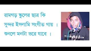 bangla  islamic song/ gajal-2017 by payel