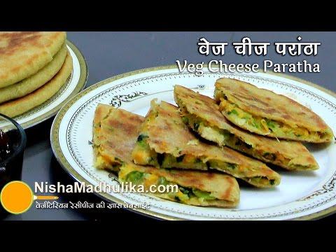 Xxx Mp4 Cheese Paratha Recipe Vegetable Cheese Paratha Recipe Pizza Paratha 3gp Sex
