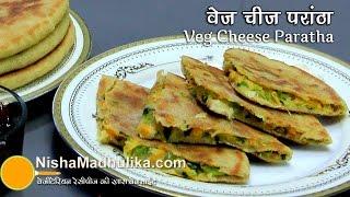 Cheese Paratha Recipe - Vegetable Cheese Paratha Recipe - Pizza Paratha