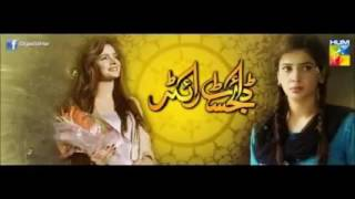 digest writer ost complete song   hum tv   YouTube