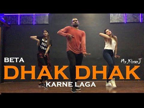 Xxx Mp4 Dhak Dhak Karne Laga KiranJ DancePeople Studios 3gp Sex