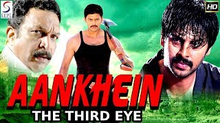 Srikanth, Radhika l Latest 2018 Action Ka King South Dubbed Hindi Movie HD - Aankhein The Third Eye