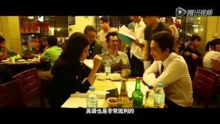 The Third Way of Love - Trailer-  Liu YiFei & Song Seung Heon