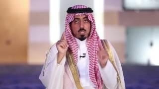 علمني ربي 2   الدنيا لا تزن عند الله جناح بعوضة   سعود بن خالد