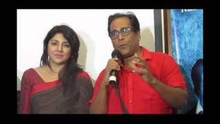 New Bengali Film Kalki Jug Trailer Launch