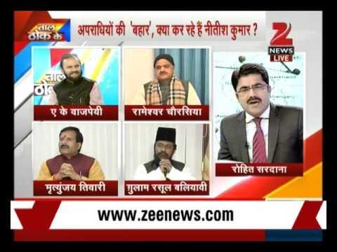 Xxx Mp4 Is Jungle Raj Back In Nitish Kumar S Bihar Part 02 3gp Sex