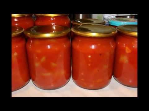 Лечо из помидор и перцев рецепт
