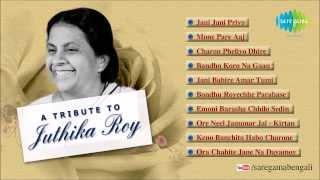 A Tribute To Juthika Roy | Jani Bahire Amar Tumi | Bengali Songs Audio Jukebox | Juthika Roy Songs