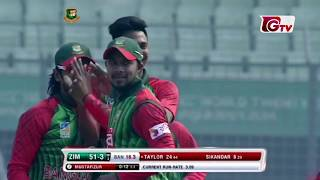 Zimbabwe All Wickets Against Bangladesh | 1st ODI | 1st Innings | Tri-Nation Series 2018
