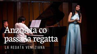 Anzoleta co passa la regatta (from La Regata Veneziana) - G. Rossini