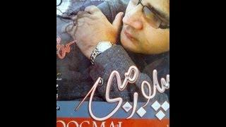 Karan Khan - Pashto Album  Spogmai Part-1