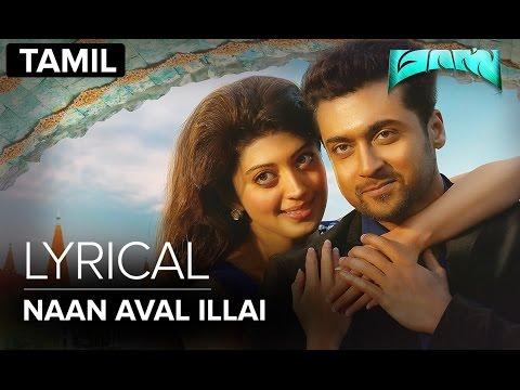 Naan Aval Illai   Full Song with Lyrics   Masss