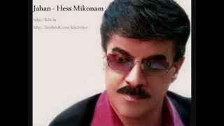 Jahan - Hess Mikonam - جهان - حس میکنم