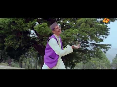 Xxx Mp4 GOPI BHINA UTTARAKHANDI KUMAONI FEATURE FILM 3gp Sex