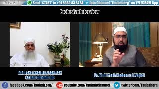 Exclusive Interview of Maulana Khalilur Rahman Sajjad Nomani DB Current Issues