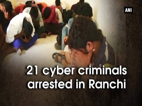 Xxx Mp4 21 Cyber Criminals Arrested In Ranchi Jharkhand News 3gp Sex