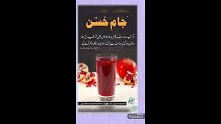 Sood Haram Hai - New Islamic Dars O Bayan