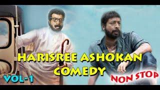 Harisree Ashokan Comedy Scene   Non Stop Malayalam Comedy Scenes   Best Of Harisree Ashokan   Scenes