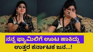 Comedy Actress Rekha Das Emotional Life